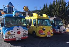 おがわ幼稚園の園バス